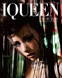 "IQUEEN Vol.5 仲里依紗""SOUND VISUAL"""
