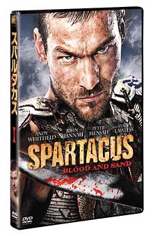 スパルタカス I 赤蛇の紋章