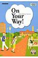 異文化体験で学ぶ大学英語の基礎 On Your Way!