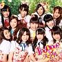 1,000,000☆スマイル(DVD付)
