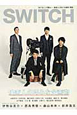 SWITCH 30-3 映画人の巧みな企画術