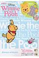 Winnie the Pooh バッグ&シール&ポストカード&フェイスポーチ付き