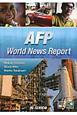 AFPニュースで見る世界 DVD・CD付 AFP World News Report