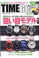TIME Gear iPad・スマホ用タッチペン付 (5)