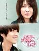のり子、ソウルへ行く! DVD