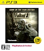 Fallout 3:Game of the Year Edition PS3 the Best