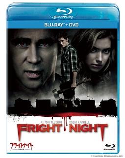 フライトナイト/恐怖の夜 ブルーレイ+DVDセット