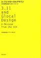 3・11とグローカルデザイン 世界建築会議からのメッセージ