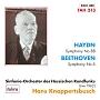 ベートーヴェン:交響曲第5番ハ短調Op.67「運命」