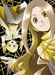 ファイ・ブレイン ~神のパズル Vol.5