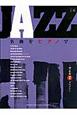 JAZZ 名曲をピアノで 40の名曲 「スペイン」 上級(2)