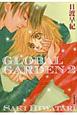 GLOBAL GARDEN (2)