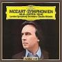 モーツァルト:交響曲第40番、第41番《ジュピター》