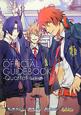 うたの☆プリンスさまっ♪ OFFICIAL GUIDE BOOK~Quartet~