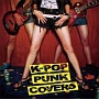 K-POP Punk Covers