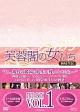 芙蓉閣の女たち~新妓生伝 DVD-BOX1