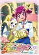 スマイルプリキュア!【DVD】 Vol.7