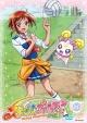 スマイルプリキュア!【DVD】 Vol.8