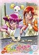 スマイルプリキュア!【DVD】 Vol.12