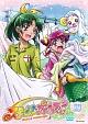 スマイルプリキュア!【DVD】 Vol.14