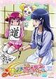 スマイルプリキュア!【DVD】 Vol.15