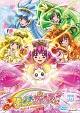 スマイルプリキュア!【DVD】 Vol.16