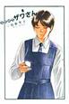 高校球児 ザワさん (9)
