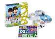 白戸修の事件簿 DVD-BOX