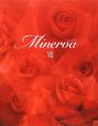 Minerva (7)