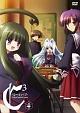 C3-シーキューブ- vol.4 DVD