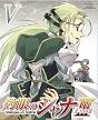 灼眼のシャナIII-FINAL- 第V巻 <初回限定版>