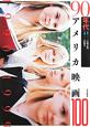 90年代アメリカ映画100 1990→1999