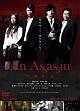 An Assassin アサシン