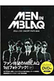 MEN IN MBLAQ 2011 LIVE CONCERT PHOTO BOOK DVD付き