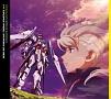 機動戦士ガンダムAGE オリジナルサウンドトラック Vol.2