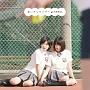 おいでシャンプー(C)(DVD付)