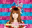 しょこたん☆べすと——(°∀°)——!!(3CD)