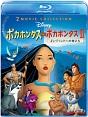 ポカホンタス & ポカホンタスII 2 Movie Collection