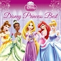 Disney Princess Best