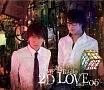 羽多野・寺島 Radio 2D LOVE DJCD vol.06【豪華盤】(DVD付)