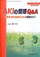 救急・集中治療 24-3・4 AKIの管理Q&A-救急・集中治療のための質問237-