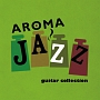 Aroma Jazz Guitar Collection