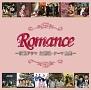 ロマンス -韓国ドラマ主題歌・テーマ曲集-