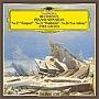 ベートーヴェン:ピアノ・ソナタ第17番《テンペスト》、第21番《ワルトシュタイン》、第26番《告別》
