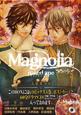 Magnolia<特装版> CD付き (4)