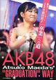 AKB48 前田敦子「卒業」への道 緊急フォトレポート