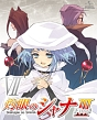 灼眼のシャナIII-FINAL- 第VII巻 <初回限定版>
