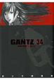 GANTZ (34)