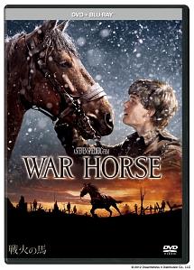 戦火の馬[]