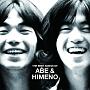 THE BEST SONGS OF ABE&HIMENO<安部俊幸・姫野達也作品集>